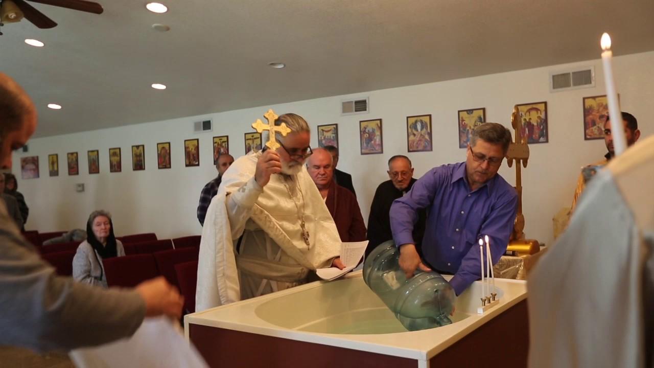 adult orthodox baptism